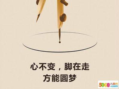 蕴含哲理的唯美句子 好听唯美的短句子,富含哲理的句子