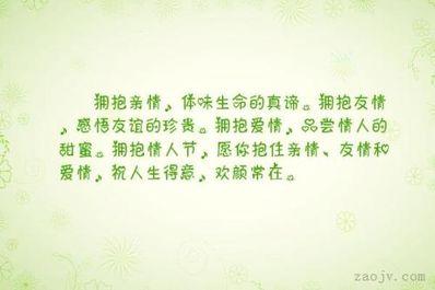 亲情经典语录人生感悟 人生,社会,亲情,友情,爱情的感悟各六条