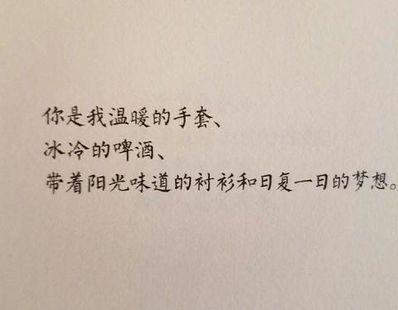 有深度的辞职句子 形容辞职的句子