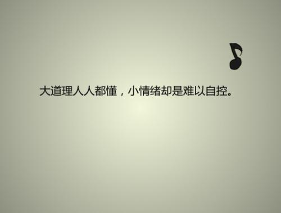 有哲理又唯美的句子 好听唯美的短句子,富含哲理的句子