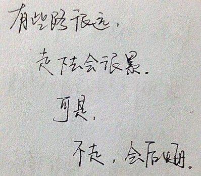 有深度简洁句子 一些有深度的句子