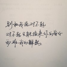 心情美丽的哲理句子 有艺术感的心情哲理句子