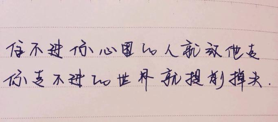 宣布恋情的句子6个字 公布恋情的文艺句子