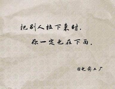 人生感悟的句子简短的 简短而具有人生哲理性又精典的句子