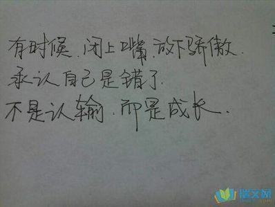精辟简短的句子 很短很短又很精辟的句子