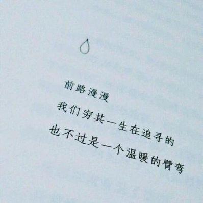 表达爱的小清新句子
