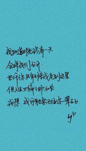 小清新话语爱情句子