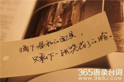 写在爱情胶囊里的短句 我要给对象写爱情胶囊,怎么写啊?