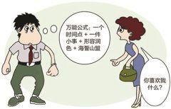 女朋友上班累体贴的话 老婆上班很累的关心句子
