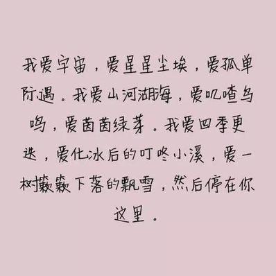比较文艺的悲情句子 求文艺伤感的句子