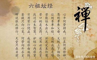 佛经优美短句 佛经里有哪些精美的句子