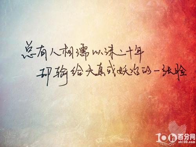 关于精灵的唯美句子 描写精灵的语句,一定要优美