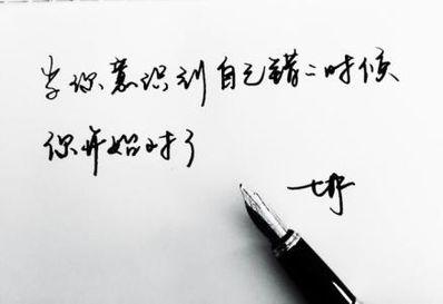 意境唯美的五字短句 求5个字的唯美意境名字