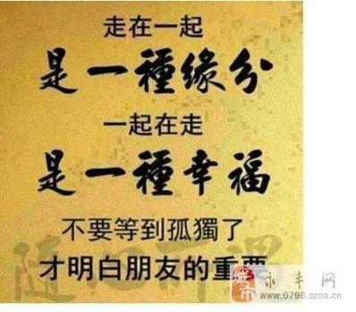 人要懂得珍惜的句子 让人更加懂得珍惜的古风句子