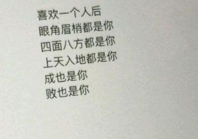 不懂得珍惜的句子简短 不懂得珍惜的句子说说心情