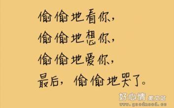 形容一个人不懂珍惜的句子
