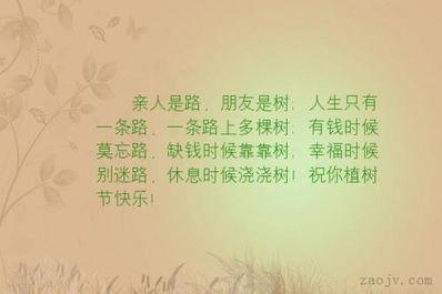 人生的路经历很多事情句子 人生的路有多苦的句子
