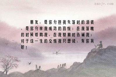 我这一生的句子 有没有关于我这一生就认定你的句子
