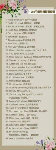 英语佳句积累 摘抄英语好句