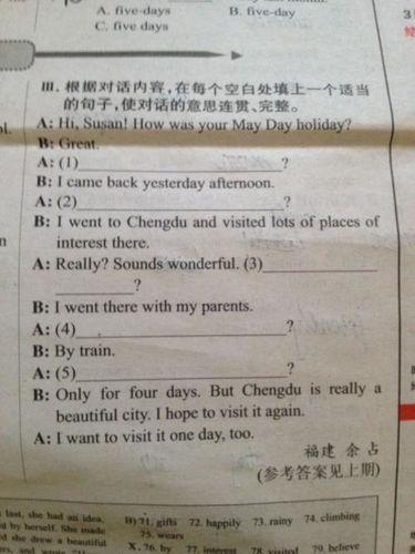 英语对话20句 简单英语问路对话20句