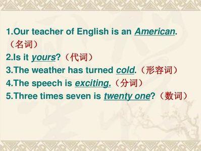 高中必备英语高级句子