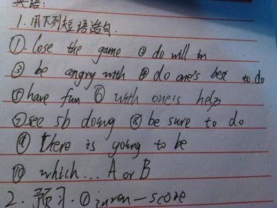 英语典型短语造句 英语短语造句
