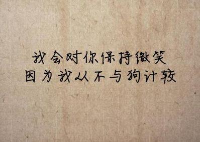 狗比人忠诚不背叛句子 小狗为什么一直很忠诚于它的主人而不背叛?