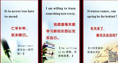 英语励志佳句 青春励志英语名言名句