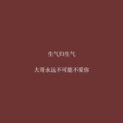 霸气十足的江湖句子 江湖上,有没有很霸气的句子