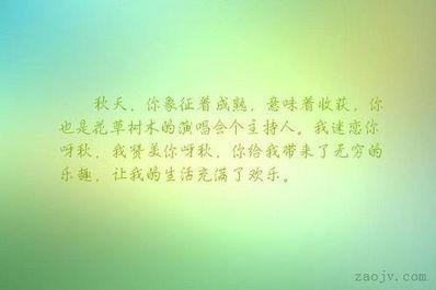 成熟送给自己的句子 送给自己成熟的话