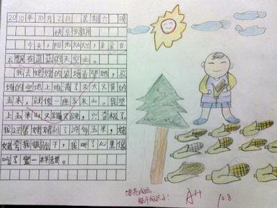 英语小日记5句话十篇 10篇英语日记不少于5句话带翻译
