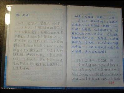 5句话的日记50篇 五句话日记