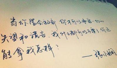生活中精辟的句子 很短很短又很精辟的句子