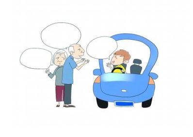 英语对话两人一人8句简单 很短的英语对话,两人至少说八句.