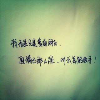 放下一切伤心痛苦的句子 形容放下的句子