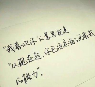 被爱情伤害后励志句子 被爱伤害后励志的句子