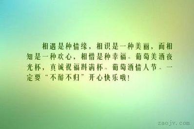 """相遇相知相识的句子 用""""相遇,相识,相知,相爱""""各写一句话"""