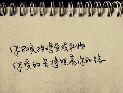 没人体会你的苦句子 心里有哭只有自己知道没有人能体会你句子