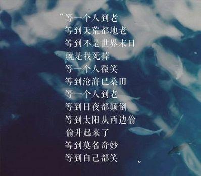 让人瞬间心疼的句子 让人回忆心疼的句子