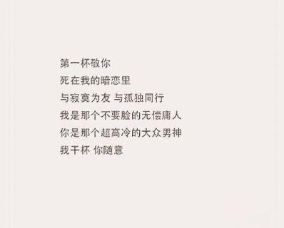 孤独到死短句 伤感短句,只有四五个字的