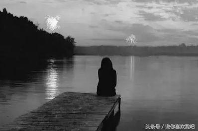 心情孤单失落的句子 心情失落经典句子