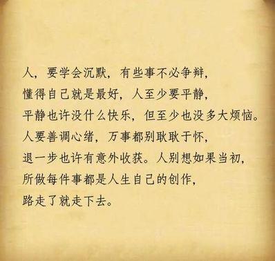 照顾人暖心的句子 一句能让人无法反驳的暖心句子