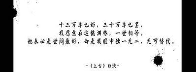 形容自己被感动的句子 描写感动的心理句子大全