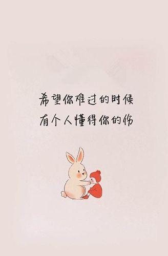 简单暖心短句 暖心简短的句子