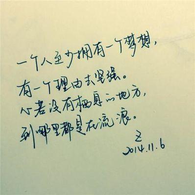 一句简短又暖心的话 暖心简短的句子