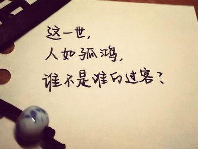 珍惜发小的感情的句子 表达发小感情好的诗句