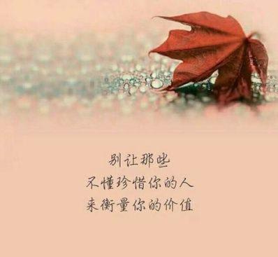 关于爱情分别的句子 关于爱情的唯美句子