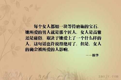 得不到丈夫的爱的句子 得不到老公关心,爱的句子