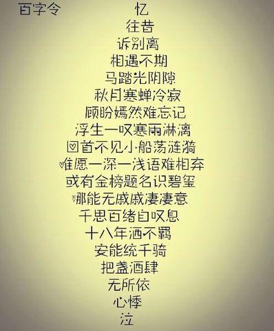 形容简单率真的诗句 体现女子率真明媚气质的诗句