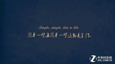 生活越简单越好的句子 生活越简单越好